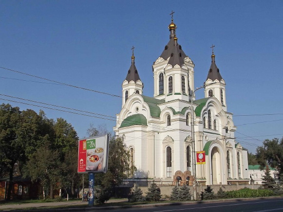 Image - Zaporizhia: the Dormition Cathedral.