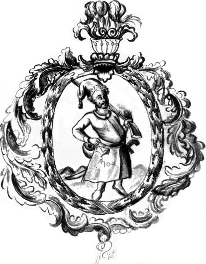Image -- The coat of arms of the Zaporozhian Host from Hryhorii Hrabianka's Chronicle.