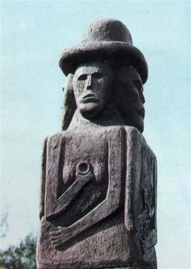 Image - Zbruch idol replica (in Pereiaslav-Khmelnytskyi Historical Museum).