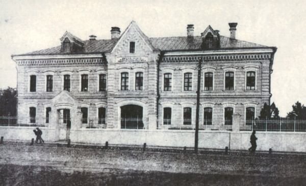 Image - Zemstvo school in Sumy.