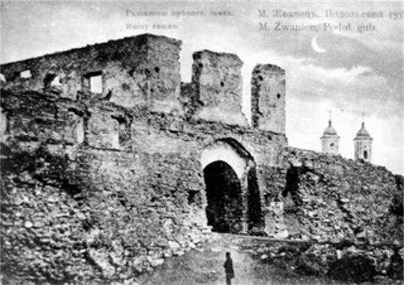 Image - The ruins of the Zhvanets castle (19th-century photograph).