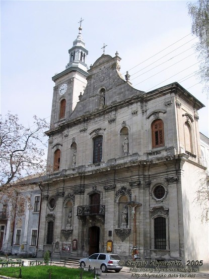 Image - Zolochiv: St. Mary's Roman Catholic Church (1726-33).