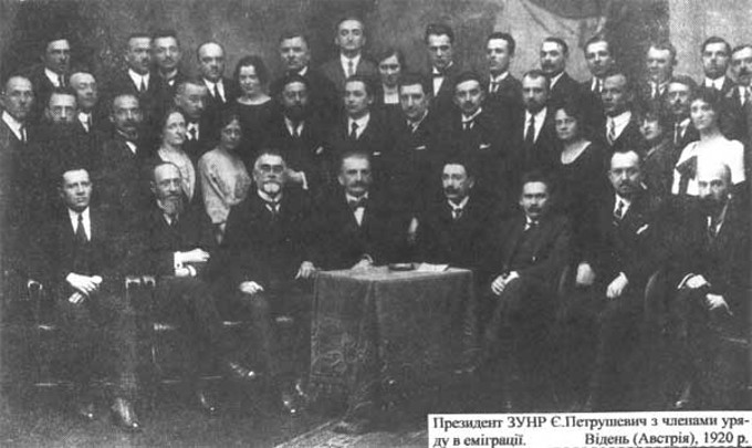 Image -- The Government-in-exile of the Western Ukrainian National Republic in Vienna in 1920. Sitting, from left: L. Petrushevych, L. Stroichkovsky, K. Levytsky, Y. Petrushevych, V. Singalevych, R. Perfetsky, Ya. Selezinka, M. Havrysevych.