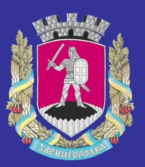 Image -- The coat of arms of the city of Zvenyhorodka, Cherkasy oblast.