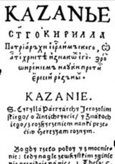Image - The title page of Stefan Zyzanii's Sermon.